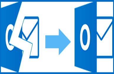 استرداد ملفات أوتلوك